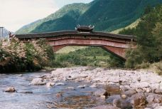 兰溪桥-庆元-137****4573