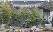 王锡爵故居-太仓-尊敬的会员