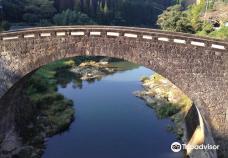 Reidaikyo Bridge-熊本县