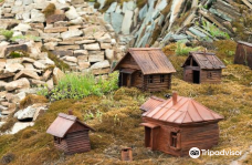 Kamenny Ostrov Miniature Park-别洛库里哈